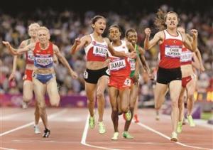Race - Final Kick