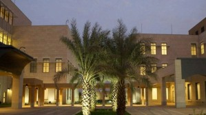 U.S. State Department U.S. embassy in Khartoum