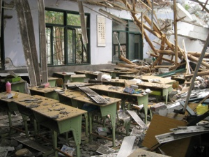 School After Earthquake